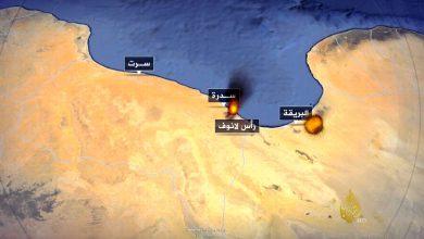 ليبيا: ما بعد سيطرة حفتر على الموانئ النفطية