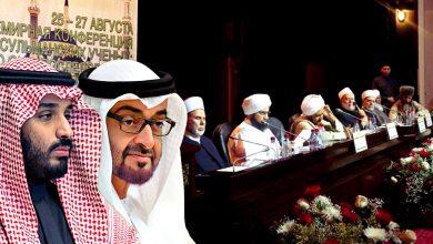 Photo of مؤتمر جروزني وساحات التنافس السعودي ـ الإماراتي