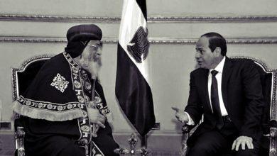 Photo of الكنيسة المصرية والسياسة بعد يوليو 2013