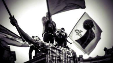 Photo of المقاومة الثورية بين العدالة والمشروعية
