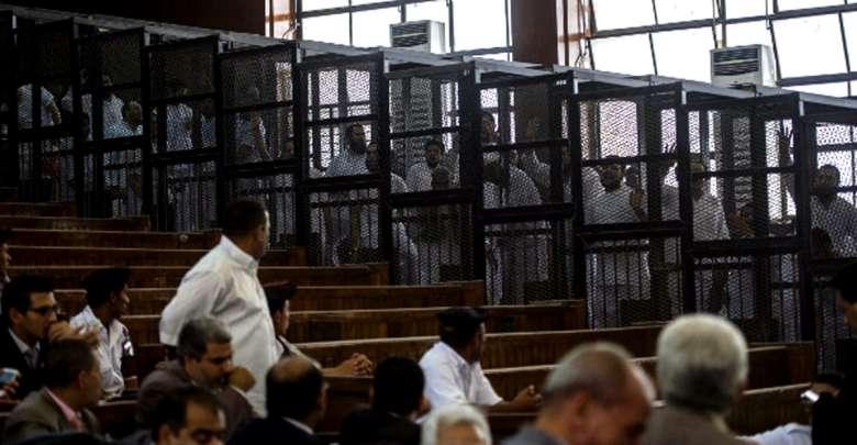 توسيع اختصاص المحاكم العسكرية في مصر