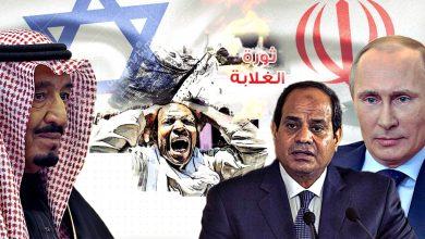 Photo of صراعات النفوذ والغضب..المشهد المصري قبل 11 نوفمبر