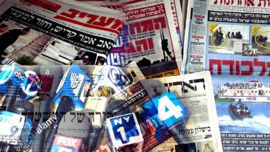مؤسسات الإعلام الصهيوني: خريطة أولية