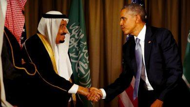 Photo of مسارات العلاقات السعودية الأميركية بعد جاستا