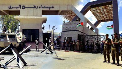 Photo of بين غزة ومصر: دلالات المنطقة الحرة