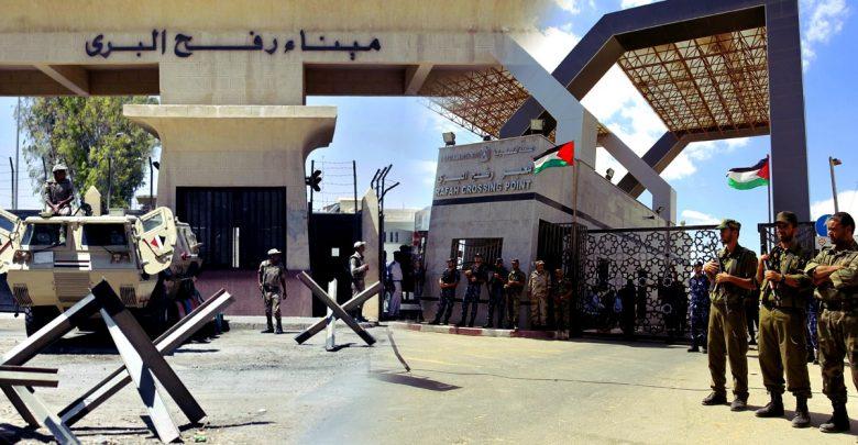 بين غزة ومصر: دلالات المنطقة الحرة