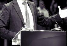 Photo of تحليل الخطاب السّياسي: ما يجب أن يكون