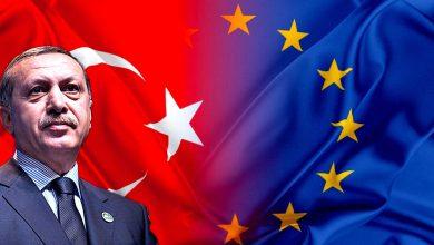 Photo of دلالات القرار الأوروبي بخصوص تركيا