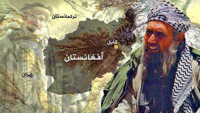 Photo of في ذكرى استشهاد شيخ المجاهدين