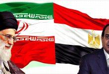 مؤشرات التقارب الإيراني ـ المصري ومآلاته