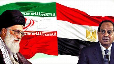Photo of مؤشرات التقارب الإيراني ـ المصري ومآلاته