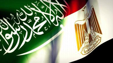 Photo of ما بعد التوتر: مستقبل العلاقات المصرية ـ السعودية