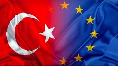 هل تنتهي مسيرة تركيا الأوروبية؟