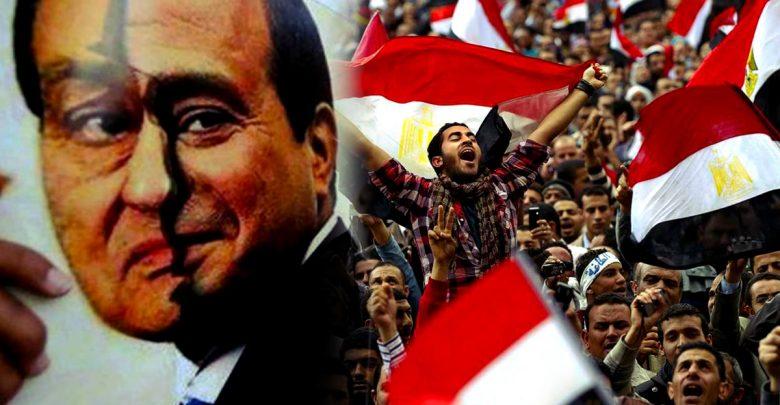 الثورة المصرية خبرات ومراجعات: السيسي ومبارك