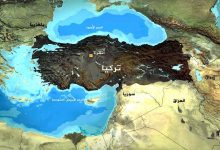 Turkish Geopolitics: the Geographic Inevitability