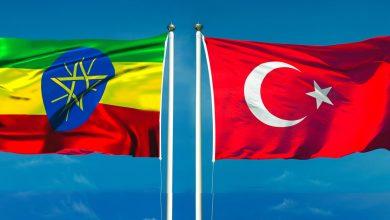 Photo of العلاقات الإثيوبية ـ التركية: الواقع والآفاق