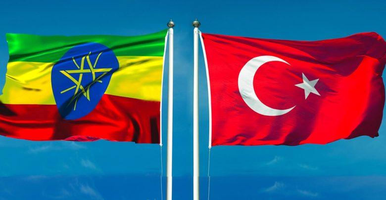 العلاقات الإثيوبية ـ التركية: الواقع والآفاق