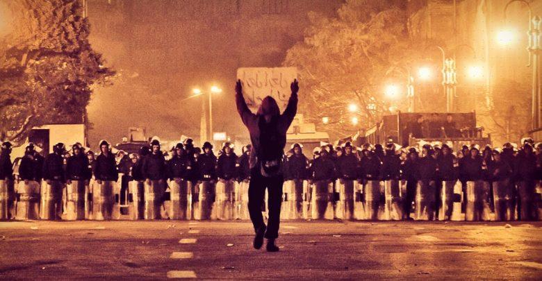 مصر: مراجعات ما قبل 25 يناير 2011