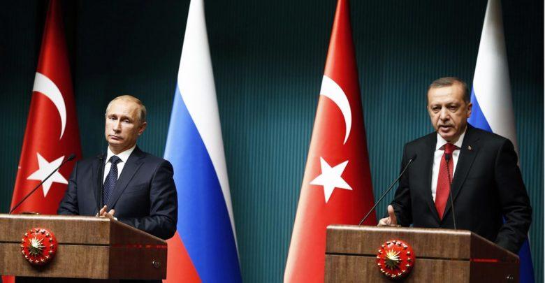 هل التقارب التركي الروسي طويل المدى؟