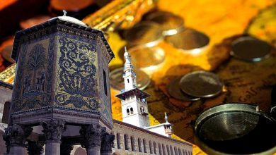 Photo of مُؤسسة بيت المال في النِّظام الإسلاميّ