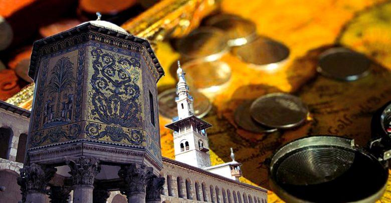 مُؤسسة بيت المال في النِّظام الإسلاميّ