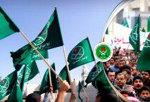 البنية المؤسسية للإخوان المسلمين: اقتراب تحليلي