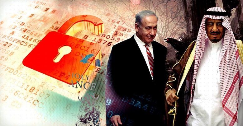 بلومبيرج-شركات-إسرائيلية-في-السعودية