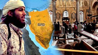Photo of تنظيم الدولة: ما بعد استهداف الكنيسة البطرسية