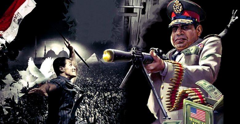 """Photo of مصر: حديث """"المصالحة"""" والاسئلة الغائبة"""