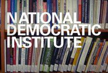 المعهد الديمقراطي الأمريكي (NDI): الأهداف والسياسات