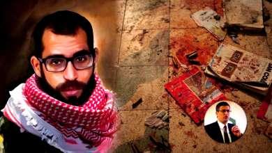 باسل الأعرج: شهيد لا شبيح