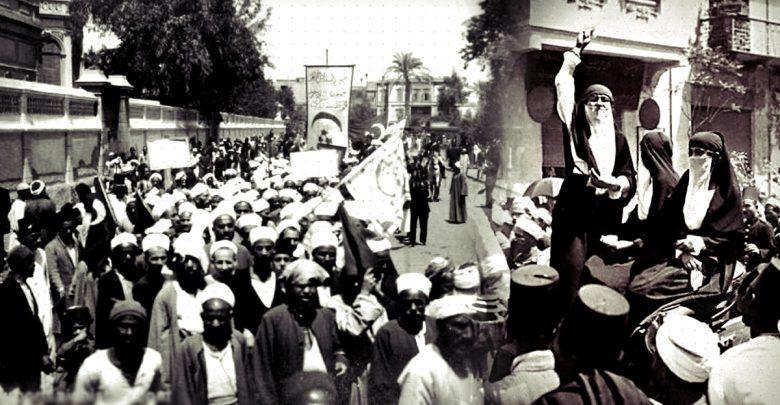 Photo of بعض ما لا يُقال عن ثورة 1919