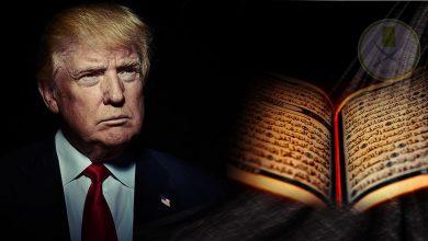 Photo of ترامب وحظر الإخوان: صراع التوجهات