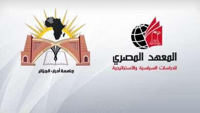 Photo of شراكة أكاديمية مع جامعة أحمد دراية الجزائرية