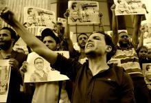Photo of مصر وضبط العمل الأهلي بعد انقلاب 2013