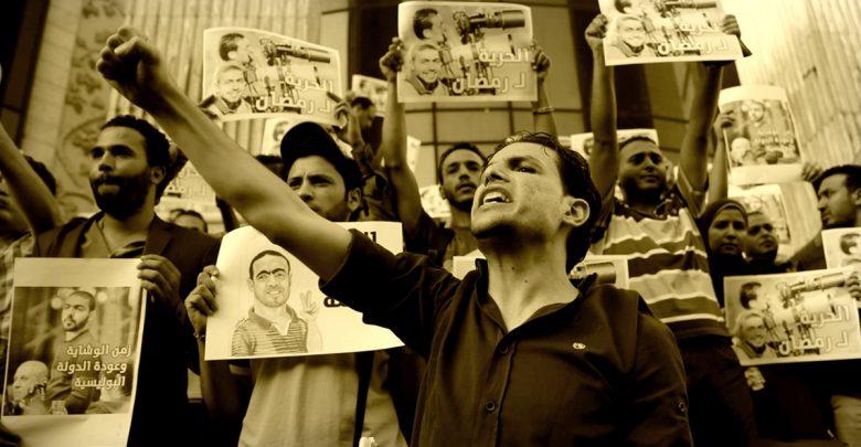 Photo of الإطار القانوني للعمل الأهلي بين 1952 و2011