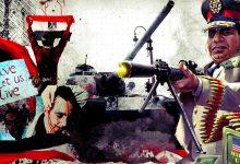 Photo of مصر: الثورة والانقلاب والإدارة بالأزمات