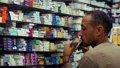 Photo of مصر: الفوضى الدوائية وإهدار حقوق المرضى