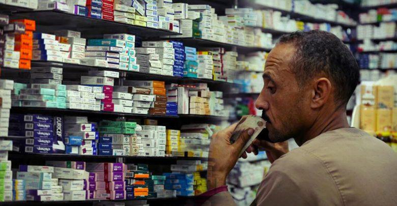مصر: الفوضى الدوائية وإهدار حقوق المرضى