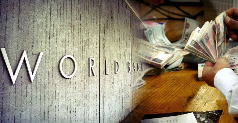 Photo of البنك الدولي والاقتصاد المصري: أين الخلل؟