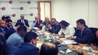 Photo of المعهد المصري وتطورات المشهد الليبي