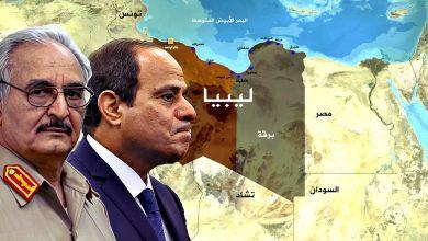 مصر ومشروع حفتر التطورات والمسارات
