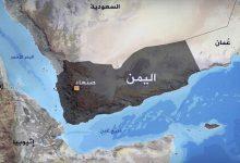 Photo of اليمن: جذور الصراعات الداخلية