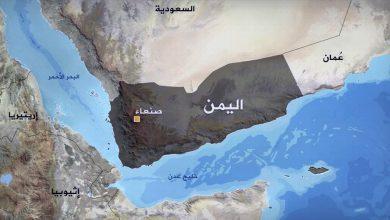 اليمن: جذور الصراعات الداخلية