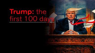 Photo of ترامب بعد مائة يوم: المسارات والسيناريوهات