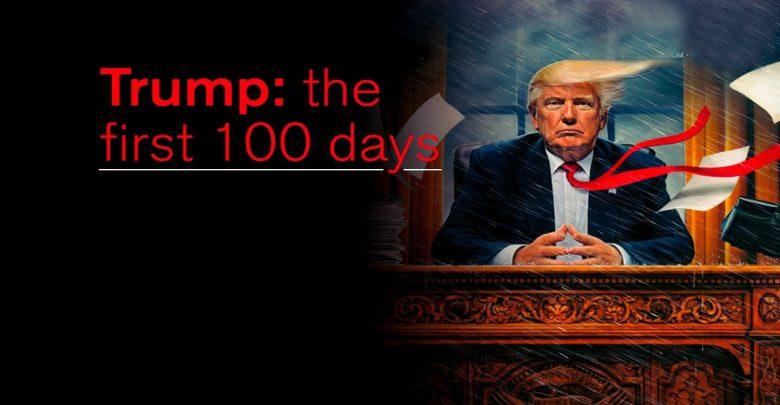 ترامب-بعد-مائة-يوم-المسارات-والسيناريوهات