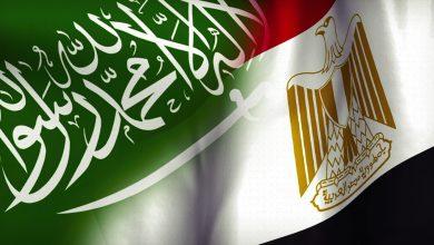 Photo of مصر والسعودية: ديناميكيات جديدة ومسارات ثابتة