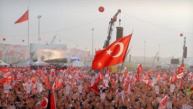 Photo of ملف توثيقي: المعهد المصري والسياسة التركية