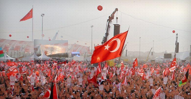 ملف توثيقي: المعهد المصري والسياسة التركية