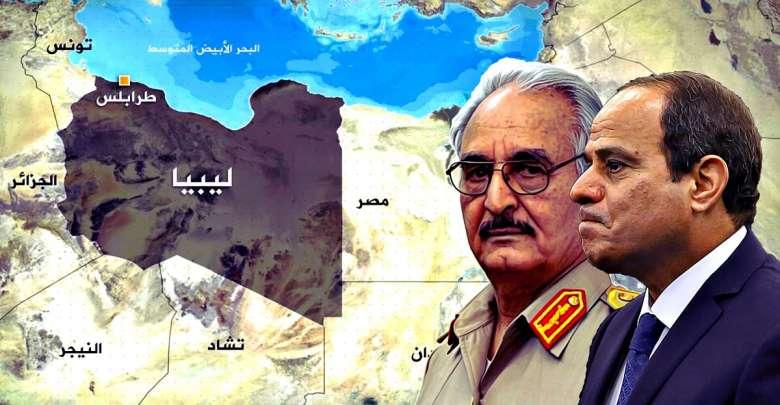 أبعاد العدوان العسكري المصري على ليبيا